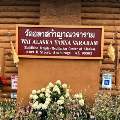 Wat Alaska YannaVarraram