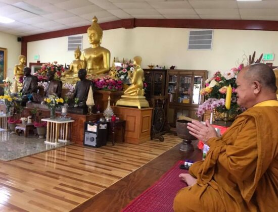 Wat Buddhasamakeevanaram