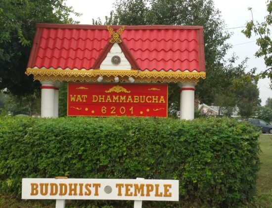 Dhammabucha Buddhist Temple