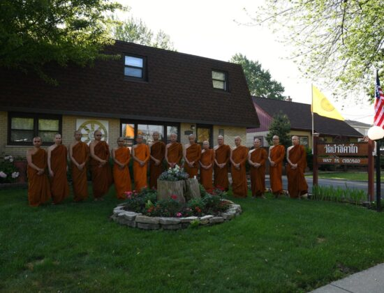 Wat Pa Chicago / Natural Buddhist Meditation  Temple of Greater Chicago