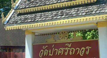 Wat Pa Srithavorn Meditation Center